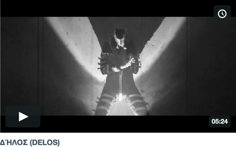 LEONARD WONG ART FILM <ΔΉΛΟΣ>