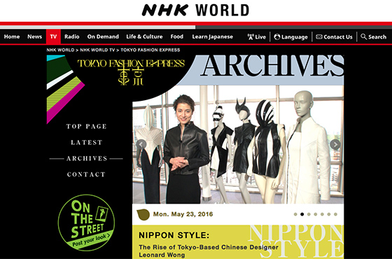 NHK WORLD  < TOKYO FASHION EXPRESS > Interview
