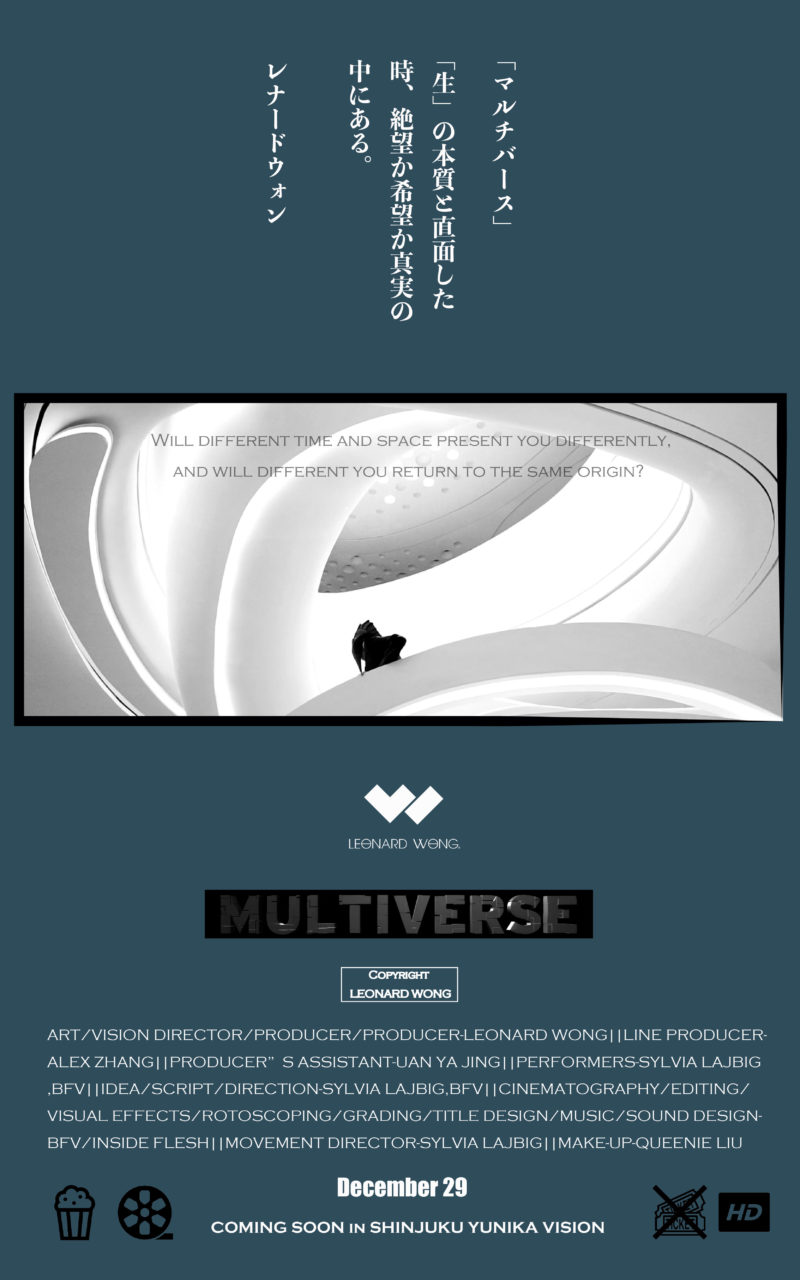 LEONARD WONG ART FILM [MULTIVERSE]OUT ON SHINJYUKU YUNIKA VISION